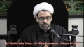[07] The Last Call of Imam Hussain (a.s) - Muharram 1435 - Sh. Abbas Mirza - English
