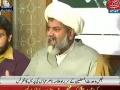 [Media Watch] سانحہ راولپنڈی، علامہ راجہ ناصر عباس کی پریس کانفرنس Urdu