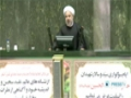 [17 Nov 2013] Iran sports minister - English