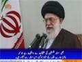 صحیفہ نور   Palestine issue is rather a Religious issue for us than Strategic   Imam Khamenei - Urdu