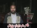 راولپنڈی سانحہ عاشورہ کے اہم انکشاف چشم دید گواہ کی زبانی - Urdu
