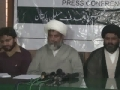 [2/2] [17 Nov 2013] MWM Press Conference Regarding Rawalpindi incedent - Wahdat House - Urdu