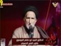 عاشوراء عِبرة وعَبرة- السادس من محرم 1435 السيد أبو عاصم الموسوي Arabic