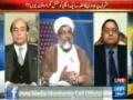 [1/2] فیصلہ عوام کا سانحہ راولپنڈی - Rawalpindi Incident - Urdu