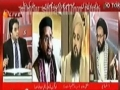 Jaw Breaking Answer by Agha Sadiq Taqvi to SSP Terrorist - Urdu