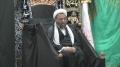 [11] Islam e Naab - The Pure Islam - Muharram 1435 - H.I. Ghulam Hurr Shabbiri - Urdu
