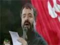 O Abbas The Moon of the Army of Husain ماه سپاه حسین  Muharram 2013 - Haj Mahmoud Karimi - Farsi