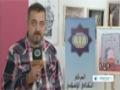 [19 Nov 2013] Iranian art show begins work in Gaza - English
