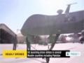[19 Nov 2013] Casualties as US drone attack hits eastern Yemen - English