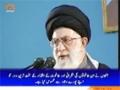 صحیفہ نور   Political comparison of Iran Shah and Mubarak,Islamic Awakening   Imam Khamenei - Farsi Sub Urdu