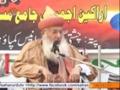 [18 November 2013] Muharram 1435 - مجالس محرم اہلسنّت،انڈیا | Majalis in India Ahle Sunnat - Urdu