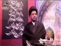 [08] Shaar e Imam Hussain - شعائر امام حسینؑ - Ala Tarauna Al Haqqa - Moulana Murad Raza  - Urdu