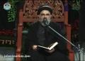 [03] دشمن کے ساتھ مقابلے کے قرانی اصول Dushman Daari - 13 Muharram 1435 - Urdu