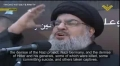 Hezbollah Leader: French Resistance Only Relinquished  its Arms After Nazi Demise - Arabic sub English