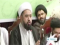 [20 Nov 2013] Pakistan fires police chief over clashes in Rawalpindi - English