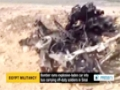 [20 Nov 2013] Bomber rams explosive Laden car into bus carrying off duty soldiers in Sinai - English