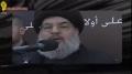 فصل الخطاب [عاشوراء 1435] التكفيريين أصبحوا خطراً على الجميع Arabic