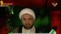 ما هو الحائر الحسيني ؟ | تقرير يلقي الضوء - محرم - Arabic
