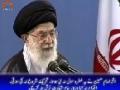 صحیفہ نور   Imam Hussain and Karbala Deen Islam ki Pasdari   Supreme Leader Khamenei - Urdu
