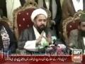 21Nov13 سانحہ راولپنڈی - شیعہ سنی علماء کی مشترکہ پریس کانفرنس Urdu