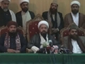 [21 Nov 2013 1/2 ] Shia sunni combined press conference against Rawalpindi incident - Urdu