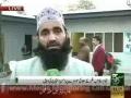 [21 Nov 2013] سانحہ راولپنڈی - Peacefull protest call by Sunnis - Urdu