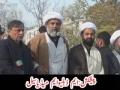 [22 Nov 2013] Yume Azmate Nawasa-e Rasool SAWW - Speech H.I Raja Nasir Abbas - Islamabad (1) - Urdu