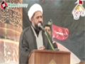 [یوم حسین ع] Speech : H.I Ameen Shaheedi - 11 November 2013 - Karachi University - Urdu