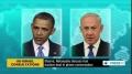 [24 Nov 2013] Obama, Netanyahu discuss Iran nuclear deal in phone conversation - English