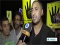 [24 Nov 2013] Morsi supporters rally as Egypt interim president signs anti-protest law - English
