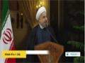 [24 Nov 2013] Sanctions partially lifted on Iran amid deal with P5 1 - English