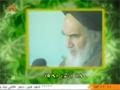 کلام امام خمینی   Iranian Nation is the Saviour of other Nations   Kalam Imam Khomeni (R.A) - Urdu