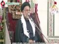[07] 18 Muharram1435 - Karbala Baade Karbala - H.I. Hasan Zafar Naqvi - عشرہ ثانی - Urdu