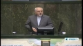 [27 Nov 2013] Iran FM Mohammad Javad Zarif\'s speech at parlianment (Part 1) - English