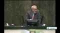 [27 Nov 2013] Iran FM Mohammad Javad Zarif speech at parlianment (Part 2) - English