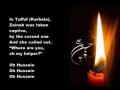 Fi Tuffuf - Wa Hussaina - Latmiya - Arabic w/ English translation