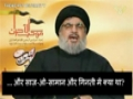 हेज़बुल्लाह की हक़ीक़ी क़ुव्वत Arabic sub Hindi