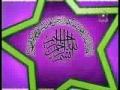 اهل البيت ع Ahlulbayt (a.s) - 14 Infallibles - Arabic