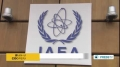 [28 Nov 2013] IAEA inspectors allowed to visit Arak nuclear site on December 8 - English
