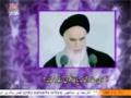 کلام امام خمینی   Advice for the Diplomats   Kalam Imam Khomeini - Urdu