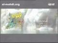 نشيد النصف الثاني للإسلام Al-Nisf Al-Thani Lel Islam - Arabic