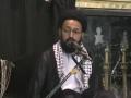 سیاسی طالبان اور غیر سیاسی طالبان - Must Listen Speech by Agha Sadiq Taqvi - Urdu