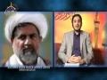 [23 Nov 2013] Rawalpindi and Karachi incidet | H.I Raja Nasir Abbas - Ahlebait Tv London - Urdu