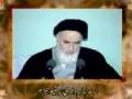 کلام امام خمینی   How to structure an Islamic Parliamentary System   Kalam Imam Khomeini - Urdu