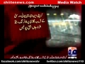 [Media Watch] Geo News : MWM Pak Kay Rehnumah Shaheed Maulana Deedar Ali Jalbani Ki Gari Per Firing - Urdu