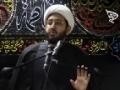 [06] Ashura: Ritual or Ideology? | Sh. Amin Rastani | Muharram 1435 2013 | English