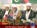 [Media Watch] Geo News : کراچی پریس کانفرنس علام راجہ ناصر عباس جعفری - Urdu