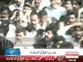 [Media Watch] Express News : نماز جنازا شیہد مولانا دیدار علی - Urdu
