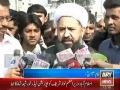 [Media Watch] ARY News : علامہ محمد امین شہیدی کی میڈیا سے گفتگو - Urdu