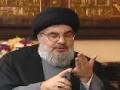 3 Dec 2013 - Sayed Nasrollah لقاء مع السيد حسن نصر الله - قناة الأوتي في | Arabic